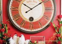 Apslely House Wall Clock